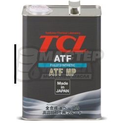 TCL ATF HP 4л
