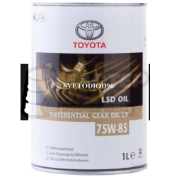 Toyota Gear Oil LX 75W-85 GL-5 1л