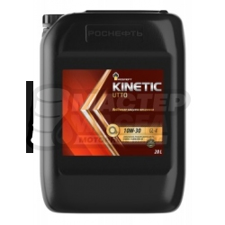 Rosneft Kinetic UTTO 10W-30 GL-4 20л