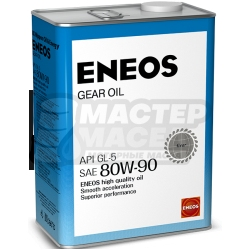 ENEOS Gear Oil 80W-90 GL-5 4л